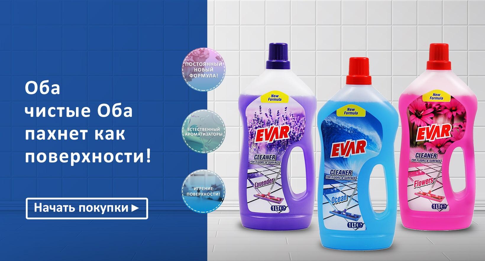 banner_kucuk_2_rs