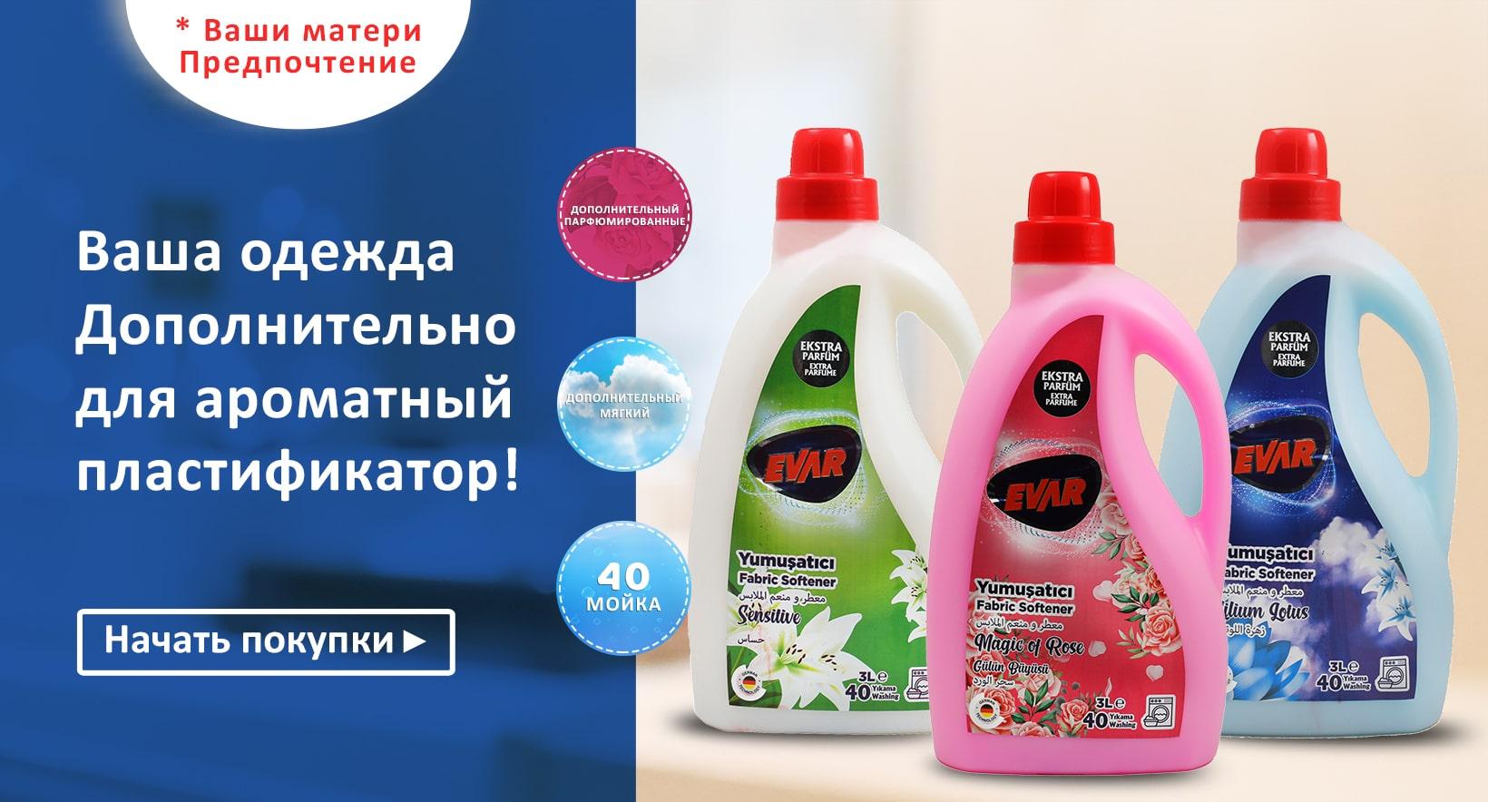 banner_kucuk_4_rs